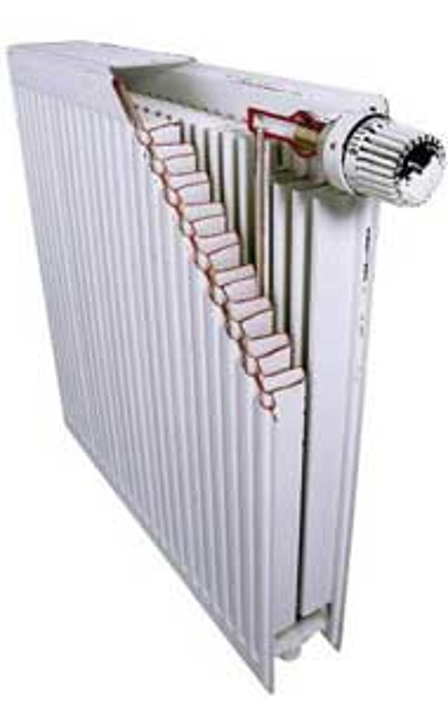 базе недвижимости купить радиатор от гк вайлент маг про заявку подключайтесь